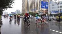 視頻: 2016中國——新沂環駱馬湖自行車公路賽