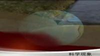小學五年級科學《小課桌大災難》微課視頻,深圳市小學科學微課大賽視頻