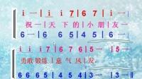 小學音樂《銀色的馬車從天上來了》微課視頻,深圳第二屆微課大賽視頻