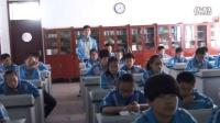 初中美術人教版七年級第2課《營造藝術的情趣和意境》天津張淑艷