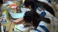 初中美術人教版七年級第2課《親切的使者》天津曹麗麗