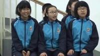 人音版七年級音樂《青春舞曲》北京張燕萍