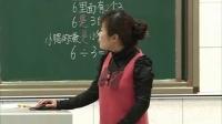 《快樂的動物》示范課-北師大版數學二上-天津市河西區中心小學-董艷