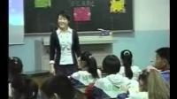 《今日說法》優質課(北師大版品德與社會五下,烏市第50中學:郭娜)