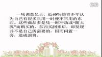 人教版初中思想品德九年級《關注經濟發展04》名師微型課 北京閆溫梅
