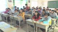 人教版初中思想品德九年級《燦爛的中華文明》安徽殷美芳