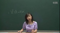 人教版初中思想品德九年級《可持續發展戰略》名師微型課 北京閆溫梅