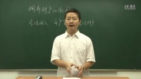 人教版初中思想品德九年級《擁有財產的權利》名師微型課 北京劉濤