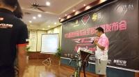 RTS-脈騰洲際車隊 全新騎行服發布會 領隊林文進發表想法-2