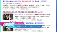 全娱乐早扒点:王菲跨年晚会唱新歌 杨幂黄子韬吻戏曝光 20161208