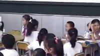 沒有規矩 不成方圓_小學三年級思想品德優質課