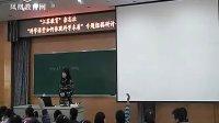 沈亞萍1-《江蘇教育》小學科學組稿會特級教師示范課堂