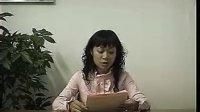 《6的乘法口訣》_黃艷紅_優質課示范觀摩課視頻