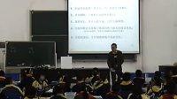 小學五年級科學優質課視頻五上《巖石會改變模樣嗎》嚴老師