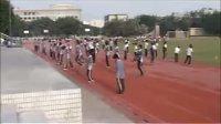 田徑短跑 人教版_初二體育優質課