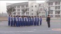 高二體育 籃球 成都石室白馬中陳國躍_課堂實錄與說課