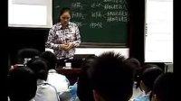 九年級科學電子白板優質課《動能和勢能》浙教版_陳老師