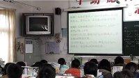高三數學優質課實錄《含參數不等式恒成立問題的求解策略》