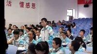 七年級科學電子白板優質課《常見的動物》浙教版_陳老師