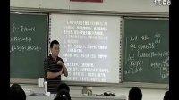 初一科學,脊椎動物教學視頻浙教版彭耀