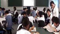 植物生殖方式的多樣性浙教版_七年級初一科學優質課