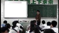 幾種常見函數的導數 人教版 高三數學優質課