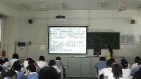 新生命的誕生浙教版_七年級初一科學優質課(1)