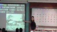月相浙教版_七年級初一科學優質課(1)